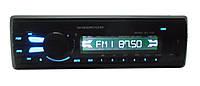 Автомагнитола MP3 USB 1181-ISO