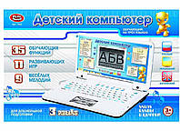 Детский ноутбук рус-укр-англ 7442 голубой