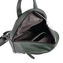 Женский молодежный рюкзак М124-73, фото 3