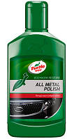 Полироль Turtle Wax Metal Polish 300 мл