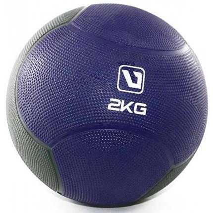 Медбол твердый LiveUp MEDICINE BALL, 2 кг, фото 2