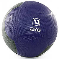 Медбол твердый LiveUp MEDICINE BALL, 2 кг