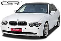 Реснички бровки тюнинг BMW E65 дорестайл