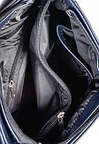 Женская сумка кросс-боди М52-39/11, фото 3