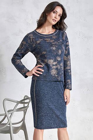 Женская юбка-карандаш синего цвета длиной миди. Модель VC403 Sunwear