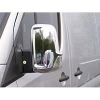 Накладки на зеркала Mercedes Sprinter W906/Volkswagen Crafter 2006 -