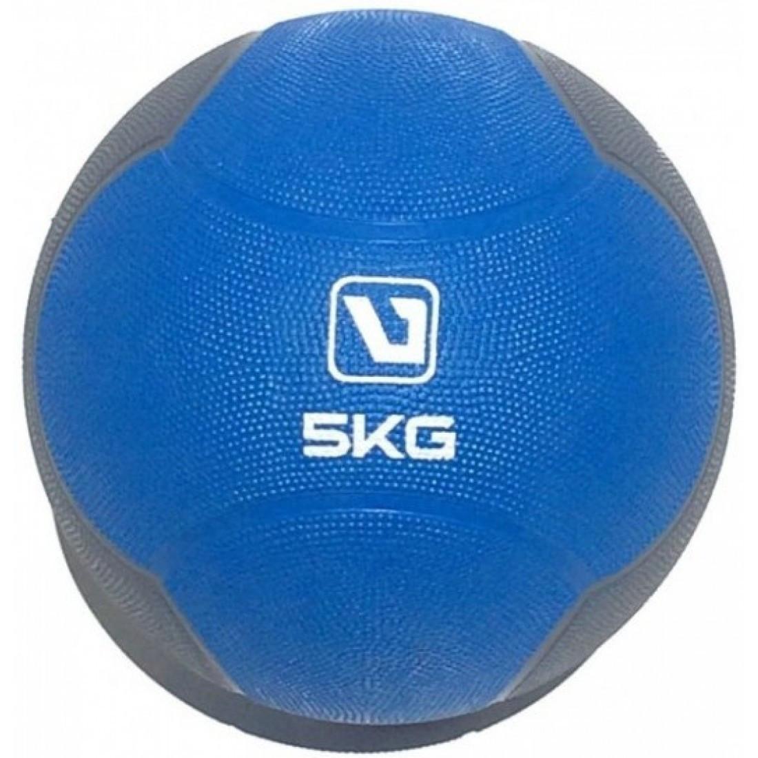Медбол твердый LiveUp MEDICINE BALL, 5 кг