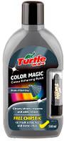 Полироль с карандашом Turtle Wax Color Magic Plus темно-серая 500 мл