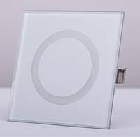 Подсветка LED декоративная BRILLANZA BZR, алюминий, холодный белый