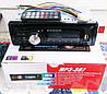 Автомагнитола Pioneer MP3-307