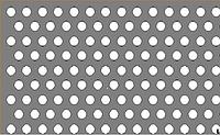 Лист алюминиевый перфорированный Rv5-8 1х1000х2000мм , фото 1