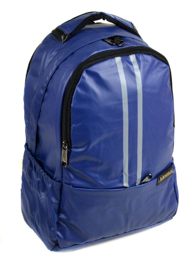 Влагозащищенный рюкзак 1821 sky blue