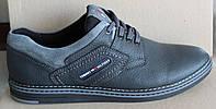 Туфли мужские кожаные спортивные, мужские туфли кожа от производителя модель И85-1