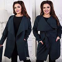 Женское кашемировое пальто (рр.50,52,54,56)