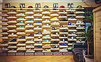 Продам действующий бизнес, магазин под Vans, интернет-магазин