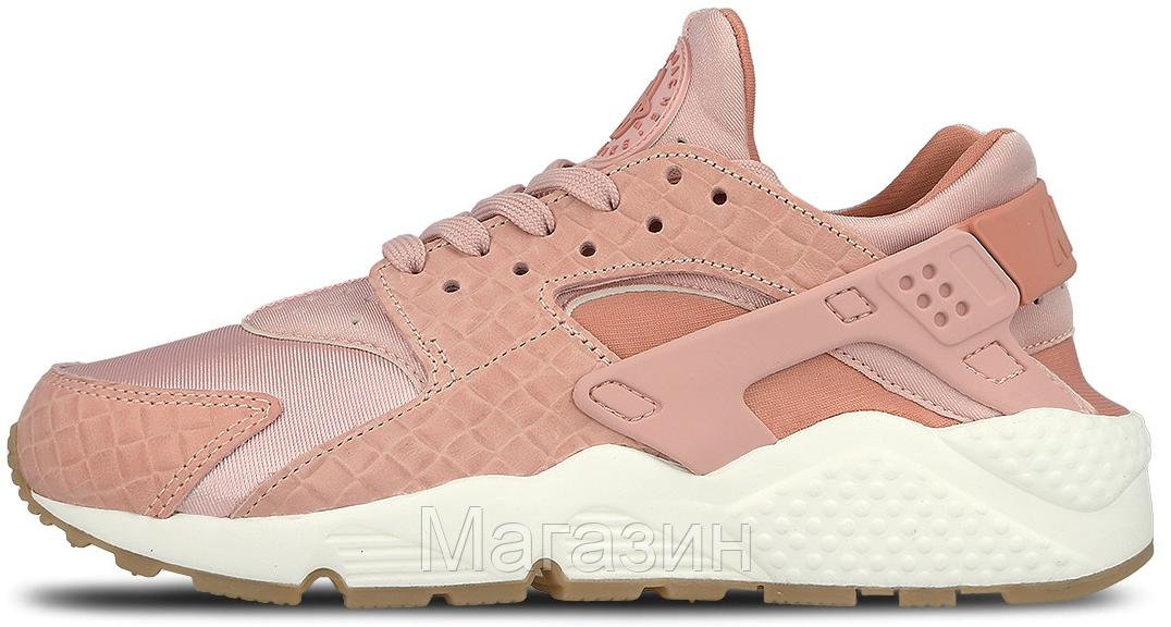 0b9cb0fb Женские кроссовки Nike Air Huarache Run Premium Pink (Найк Хуарачи) розовые  - Магазин обуви