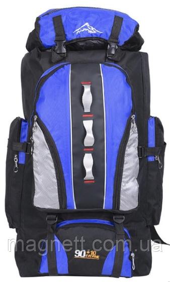 Туристический, городской, дорожный рюкзак Eveveme 90+10 литров (синий)