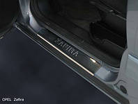 Накладки на порожки 4шт Opel Zafira B 2005-2011