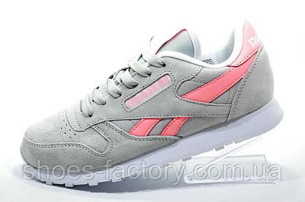 Замшевые женские кроссовки в стиле Reebok Classic Leather, Beige\Pink, фото 2