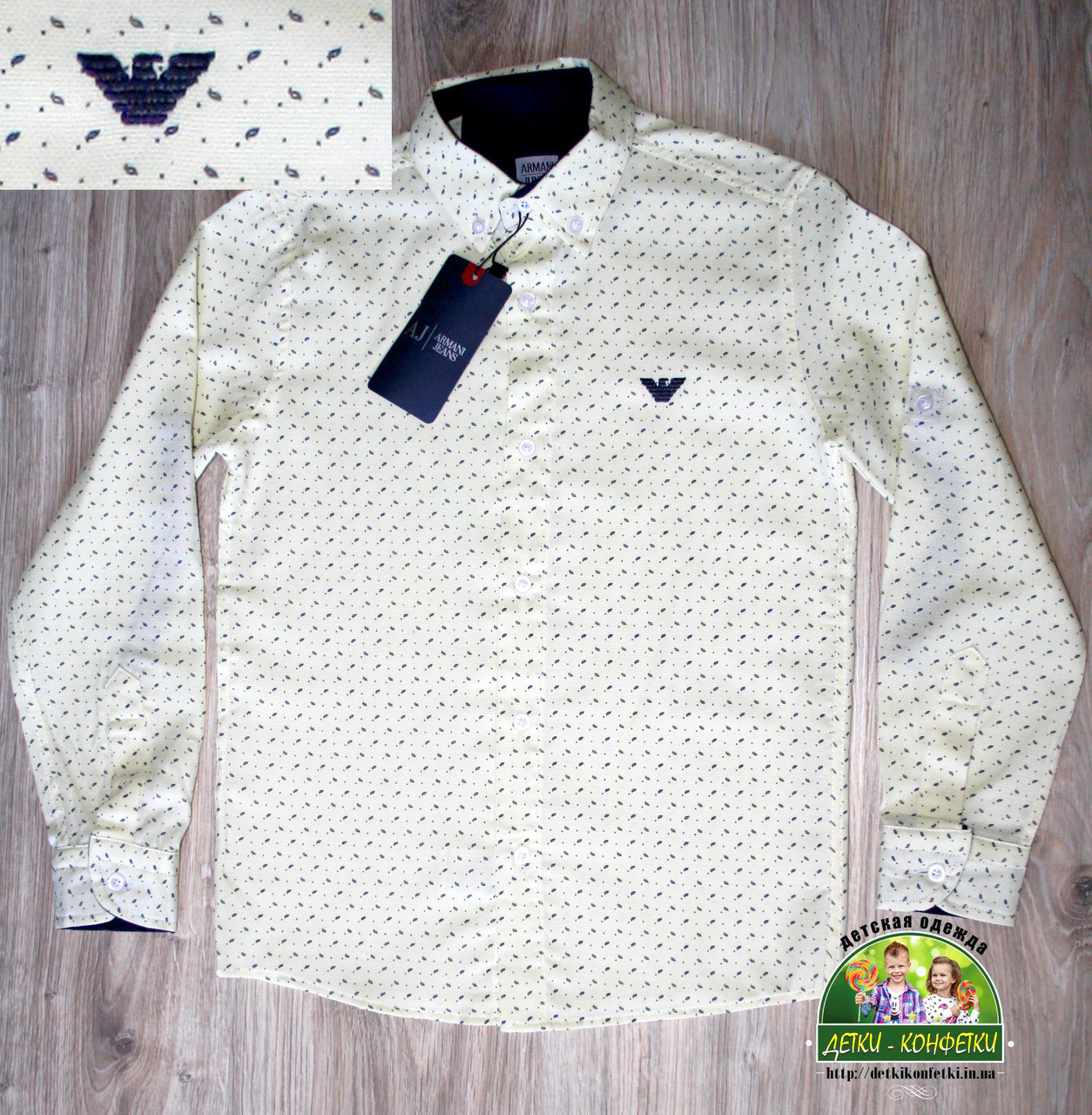 Рубашка ARMANI для мальчика 1-2 года