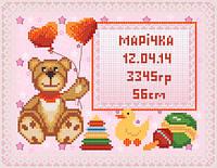 """Ткань с рисунком для вышивания бисером """"Детская метрика для девочки"""" МКП-4-002"""