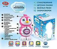 Пингвин PLAY SMART 7498 интерактивный батар.рус.муз.свет.кор.ш.к./24/