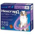 NexGard Spectra  таблетки для собак от паразитов, комплексного действия от  15 до 30 кг