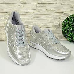 Стильные женские кроссовки на шнуровке, цвет серебро. В наличии 37,38 размеры