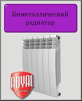 Биметаллический радиатор Royal Thermo Vittoria+ 500х87