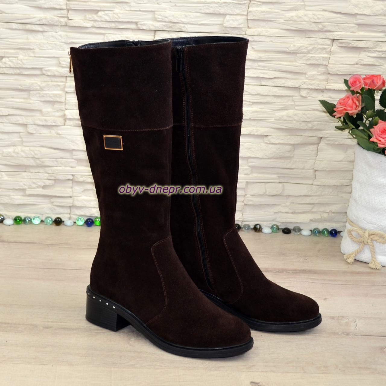 Сапоги замшевые женские на невысоком каблуке, цвет коричневый