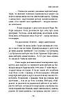 День прапора. Олександр Мосіюк, фото 8