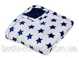"""Детский Плед одеяло  """" Звезда """" для новорожденного в роддом"""