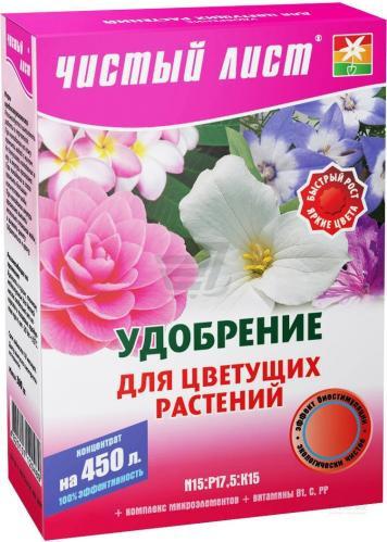 Удобрение для цветущих растений Чистый Лист (кристал) 300г