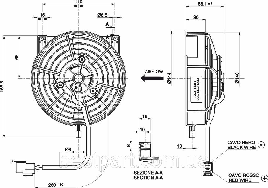 Вентилятор Spal 12V, вытяжной, VA36-A100-46S