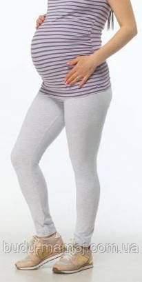 Легинсы лосини штаны для беременных с 1-го по 9 месяц