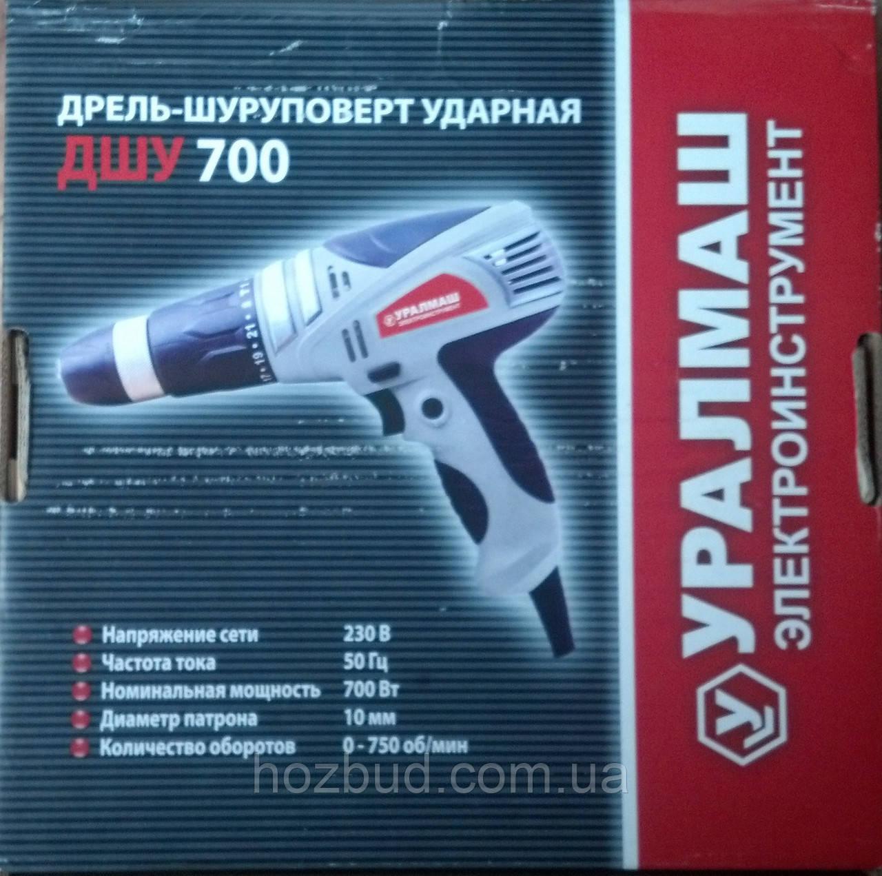 Сетевой шуруповерт Уралмаш ДШУ 700