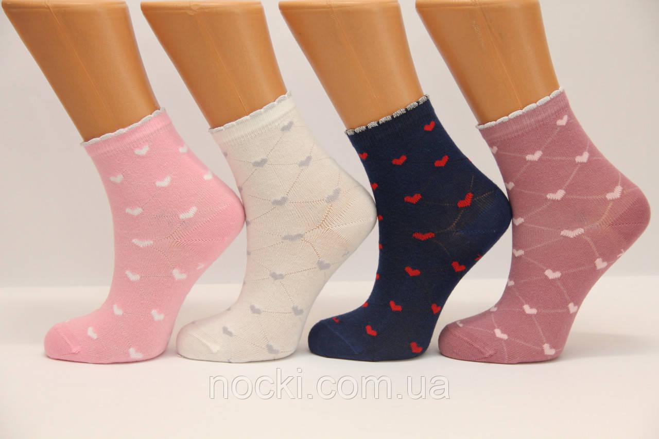 Детские компъютерные носки onurcan № 9,13
