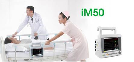 Монитор пациента транспортный IM-50, фото 2