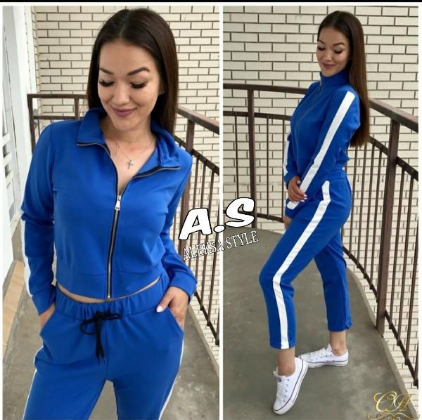 7b9c2d274910 Женский спортивный костюм,укороченная мастерка+брюки 7 8.Разные цвета.