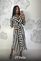Женское платье в полоску с поясом