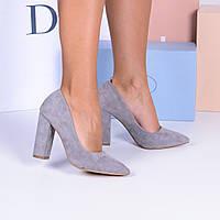 Туфли женские  серые  на широком каблуке острый  нос каблук  9,5 см