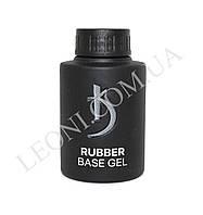 Kodi Rubber Base каучуковая основа под гель - лак 35 мл