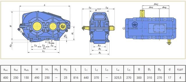 Габаритные размеры редуктора РМ-400 чертеж