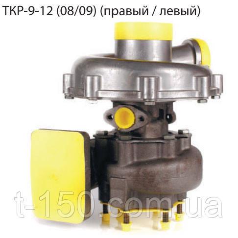 Турбина (турбокомпрессор) ТКР-9-12 (08/09) (правый / левый) Тракторы ЧЗПТ, ЯМЗ-850.10
