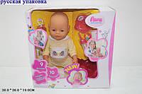 """Пупс функц. Baby Birth """"BB"""" 8001-2R """"Ляля"""" інтерактивний з аксес. закриває очі 9 ф-цій кор. 36*19*38 см"""