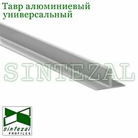 Тавр (Т-образный профиль) алюминиевый, фото 1