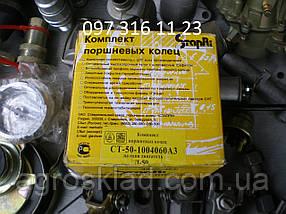 Комплект поршневых колец Д-240 (МТЗ)