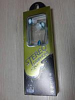 Наушники Stereo (E-05)