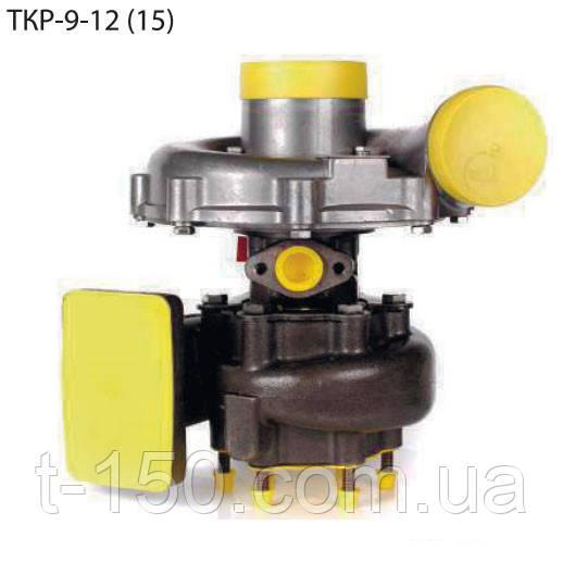 Турбина (турбокомпрессор) ТКР-9-12 (15)  ЯМЗ-236НЕ-6,-18