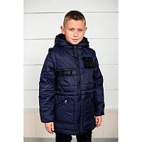 """Демисезонная куртка на мальчика """"Дарк"""""""